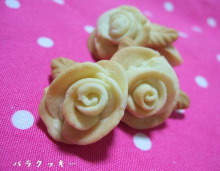 ローズ2.jpg